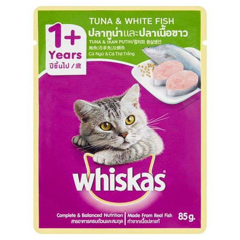 Whiskas Cat Food With Whitefish 85gm