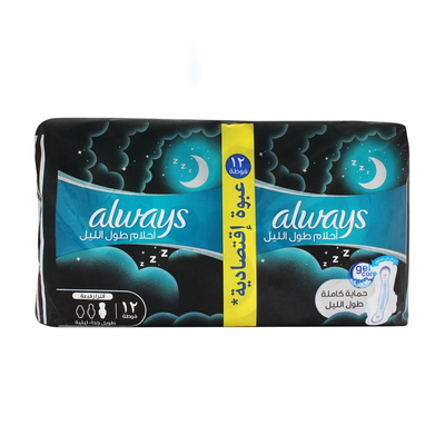 Always DreamZzz All Night Ultra Thin Extra Long 12 Pads