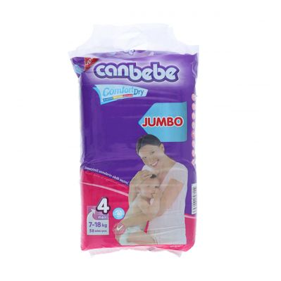 Canbebe Diapers Size 4 (58pcs)
