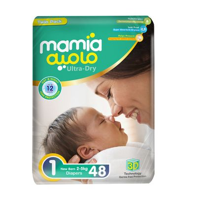 Mamia New Born Diapers Twin Pack Pcs 48/ Size 1