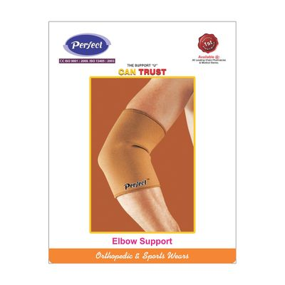 Elbow Perfect Support Small