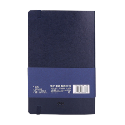 Deli Notebook 96 Pages 208mmx131mm
